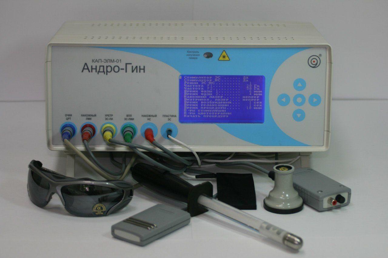 Аппараты для лечения простатит отзывы